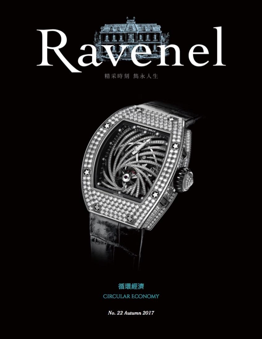 Ravenel_No_22_pdf__page_1_of_10_.jpg