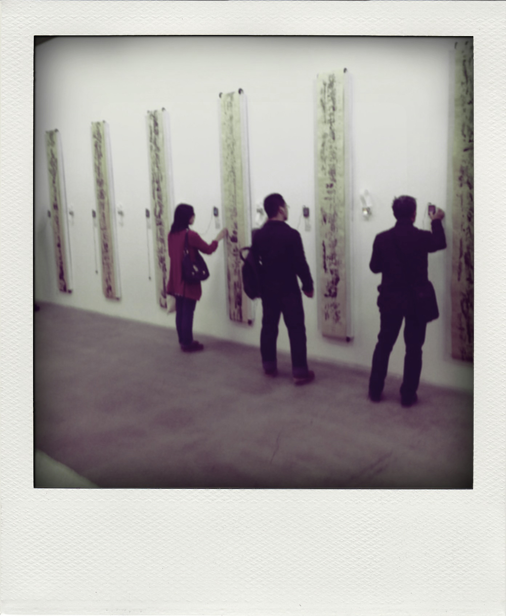 "Exhibit Opening at Yuan Art Museum, Beijing, pictured ""When Day is Done,"" ""After"" and ""Die Lotusblume,"" from the  Synesthesia Series  paintings, Michelle Fornabai, 2013."