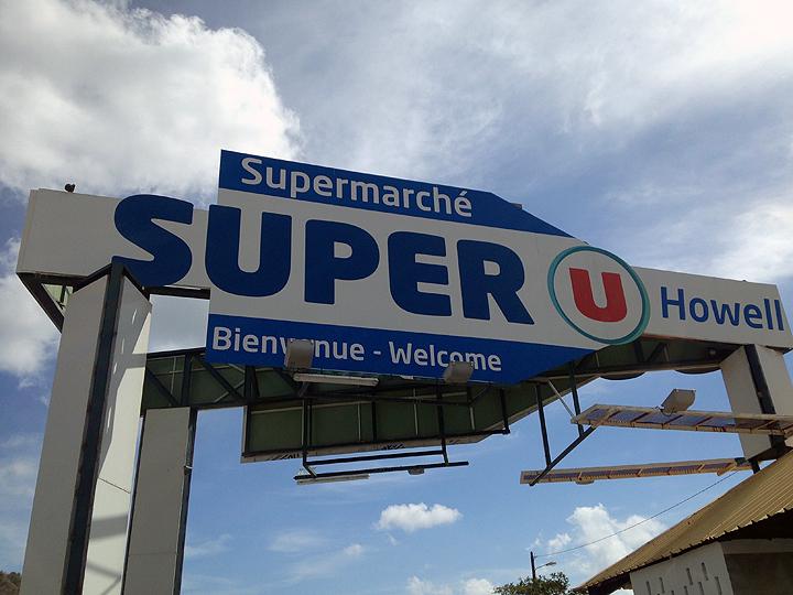 Adieu Super U. We'll miss you.