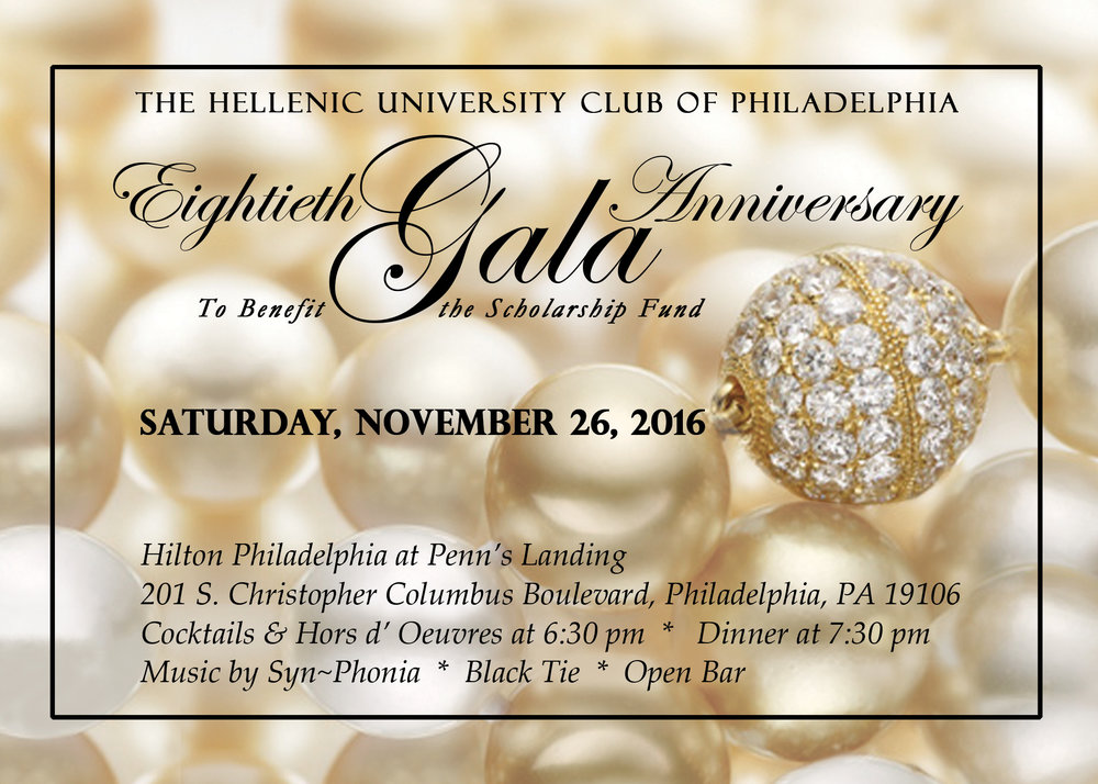 2016 HUC Gala Invitation .jpg