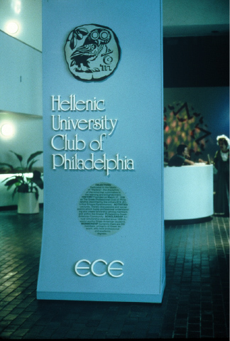 "1976: ""The Hellenic Perspective—The Arts"""