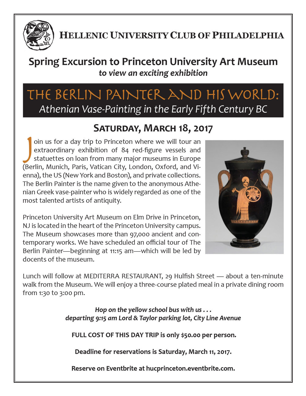 Past Events  Hellenic University Club Of Philadelphia - Private museums in us