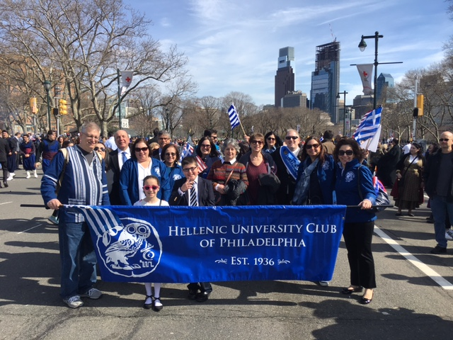 At the 2017 Greek Independence Day Parade in Philadelphi