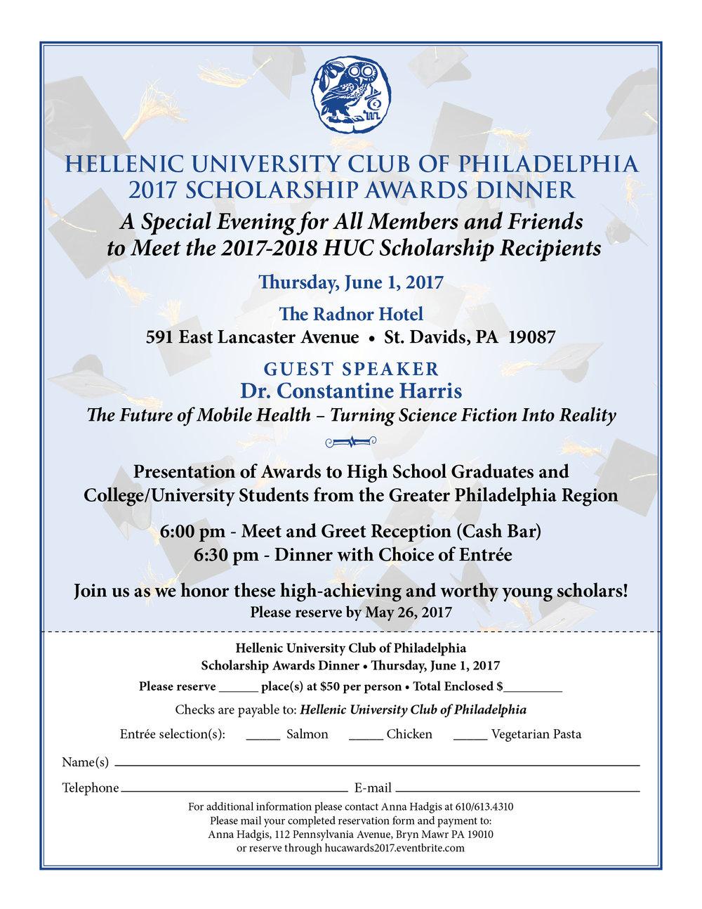 2017-ScholarshipAwardsDinner-Invite.jpg