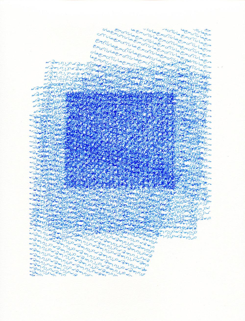 Blue squares, 2018