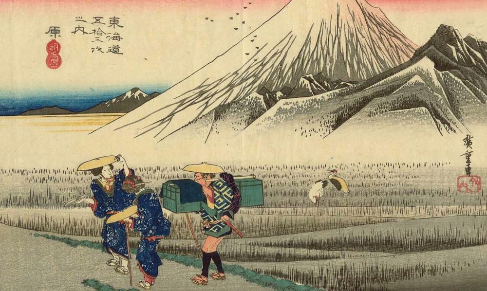 Utagawa-Hiroshige-hara-mount-fuji-in-the-morning-japanese-woodblock-cuts-print.jpg