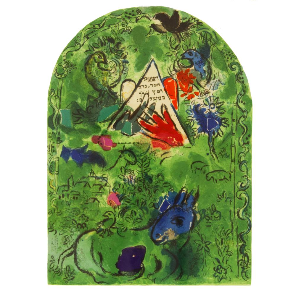 marc-chagall-jerusalem-windows-issachar-fifth-state-web.jpg
