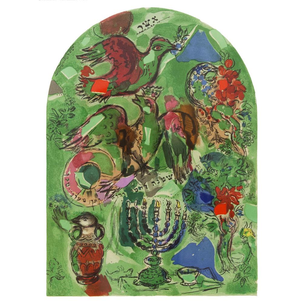 marc-chagall-tribe-of-asher-jerusalem-windows-1962-lithograph-unframed-mourlot-art-group-projects.jpg