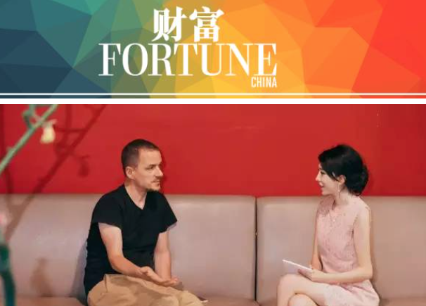 Fortune China - In 2016 I was interviewed by Fortune China as I had just done a presentation at EF in Beijing where I shared presentation techniques to help people manage their time when they make presentations. LINK