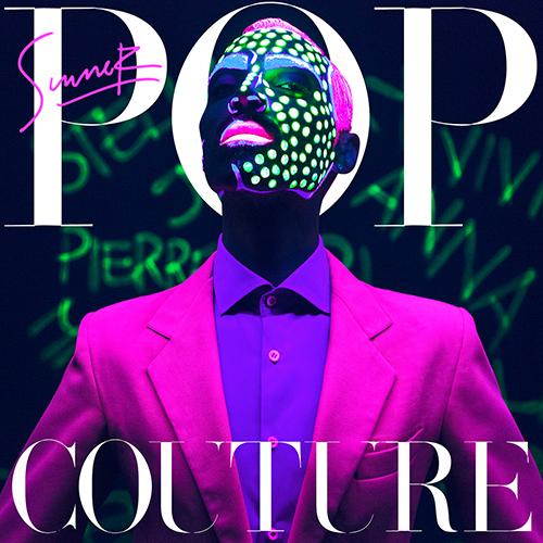 Sinner - Pop Couture EP 500px.jpg