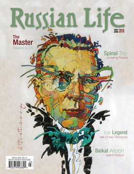 Book - Russian Life Cover.jpg