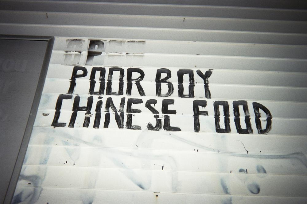 poorboy_chinesefood.jpg