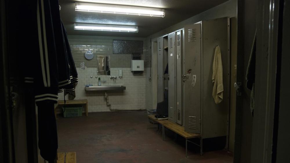 Politigården - Omklædningsrum