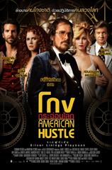 AmericanHustle_bn_poster.jpg
