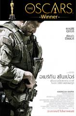 AmericanSniperOS23_bn_poster.jpg