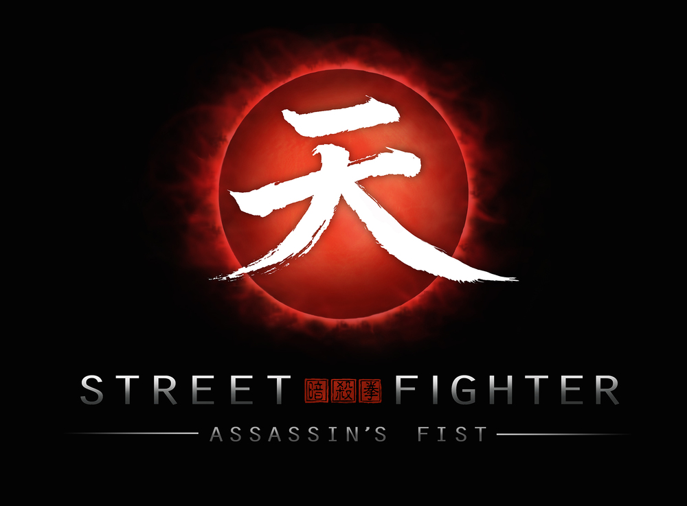 Street Fighter AF Logo 72dpi.jpeg