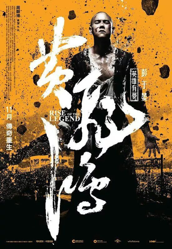 Rise Of The Legend Color Posters - 2.jpg