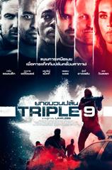 TRIPPLE9_THAI_bn_poster.jpg