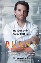 BURNT_THAI_bn_poster.jpg