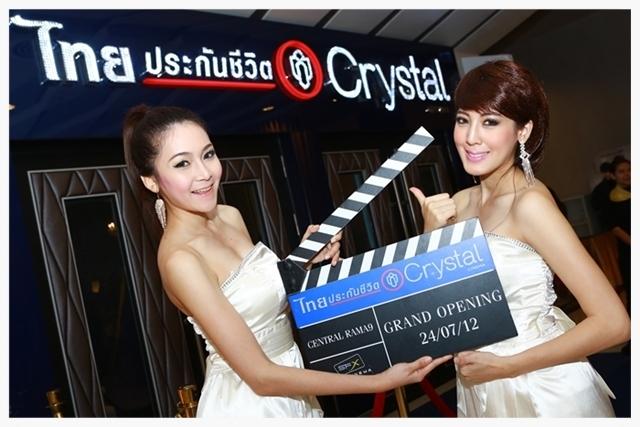 thaipakansf01.jpg