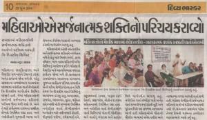 DiVya-Bhskar-News-23-6-14.-300x174.jpg