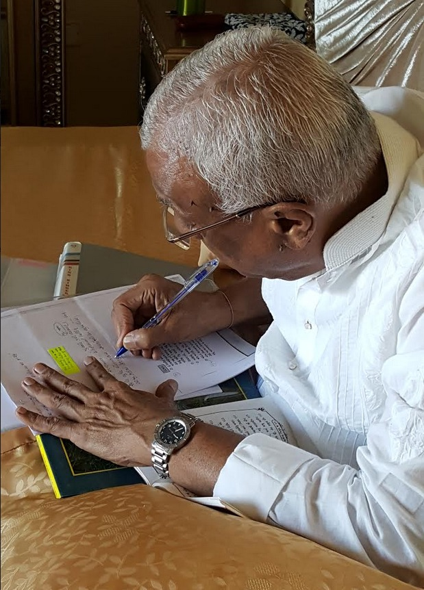 Bhaishree Writing.jpg