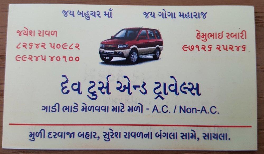 Jayesh Taxi.jpg