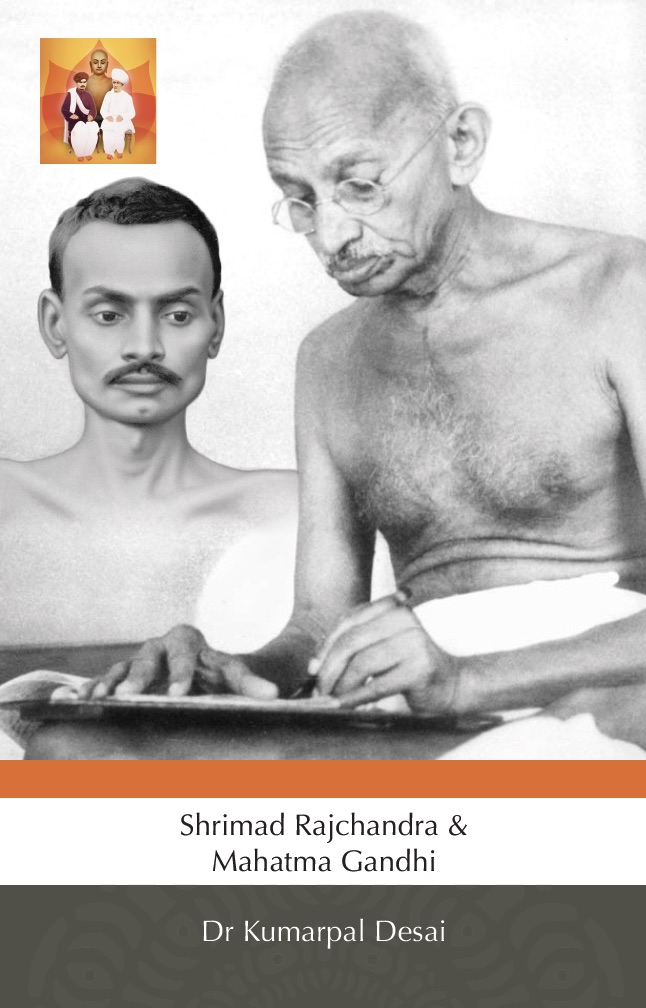 Shrimad & Gandhiji book cover.jpg