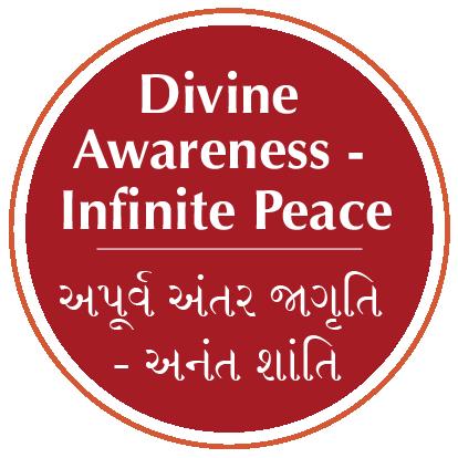 11 - Virtues divine awareness-08.png