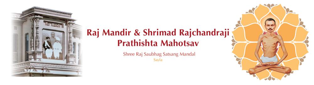 Prathishta Mahotsav 2-04.png