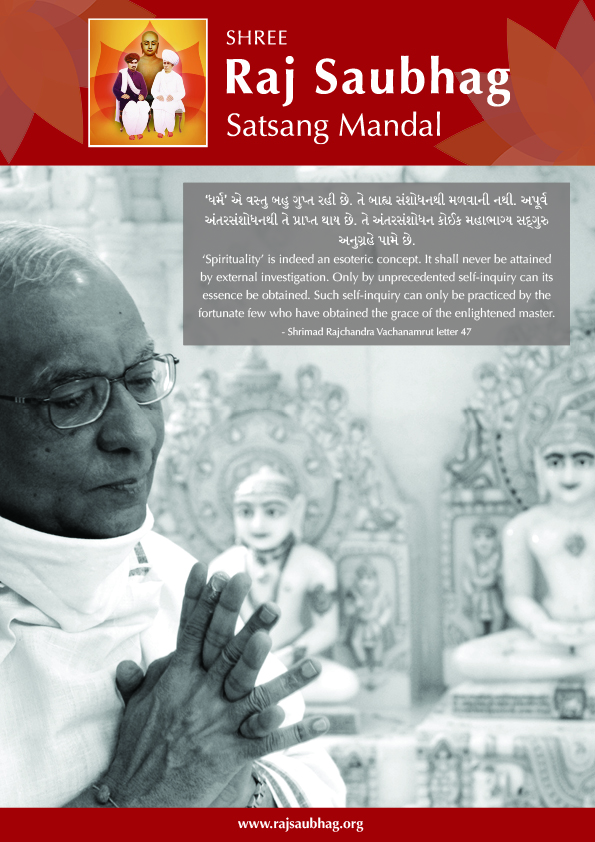 Ashram Brochure - Cover small.jpg