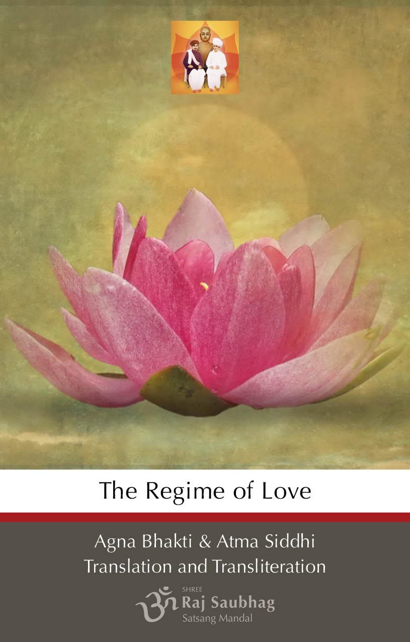 Regime of Love - ebook front cover.jpg