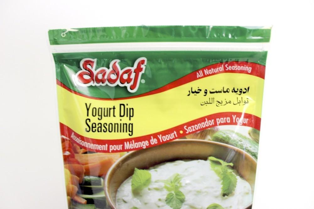za'atar chicken salad feta dressing 15