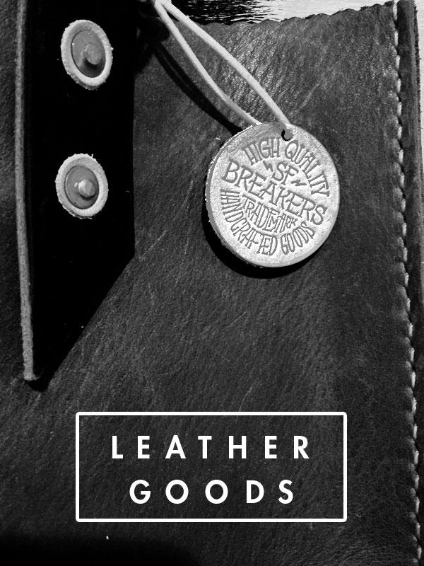 leather_nav.jpg