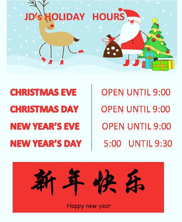 JD's Holiday Hours *NO LUNCH SPECIAL DURING HOLIDAYS HOURS* Thank you 😊Happy Holidays ⭐️✨🎄 🎊🎉💝