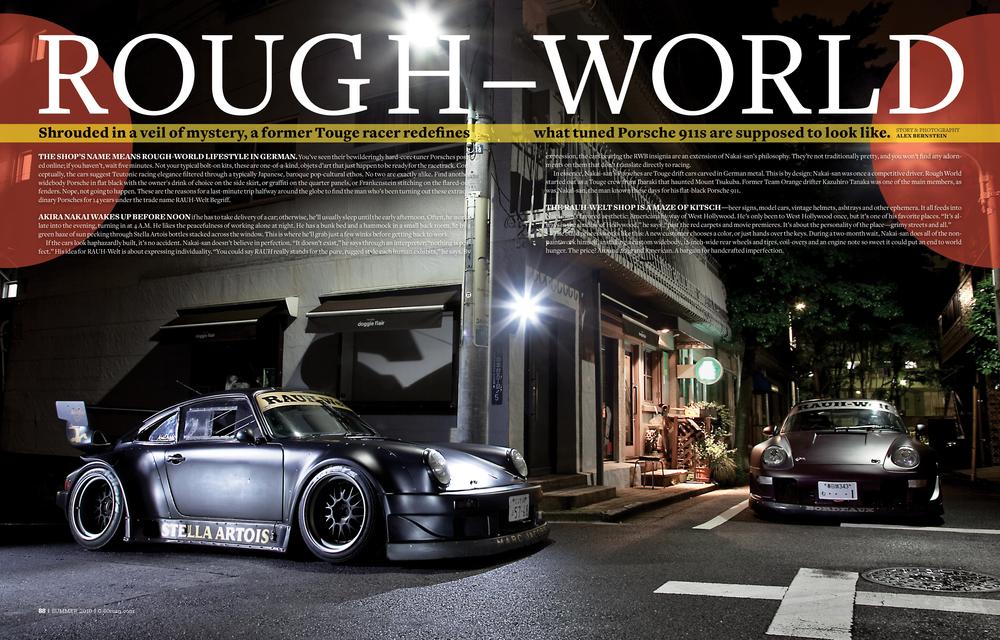 Porsche_Rauh-Welt.jpg