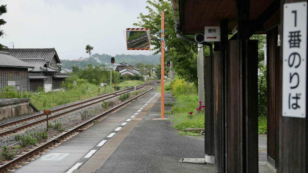 View from Bando Station, the stop for Ryozen-ji (the first of 88 temples).