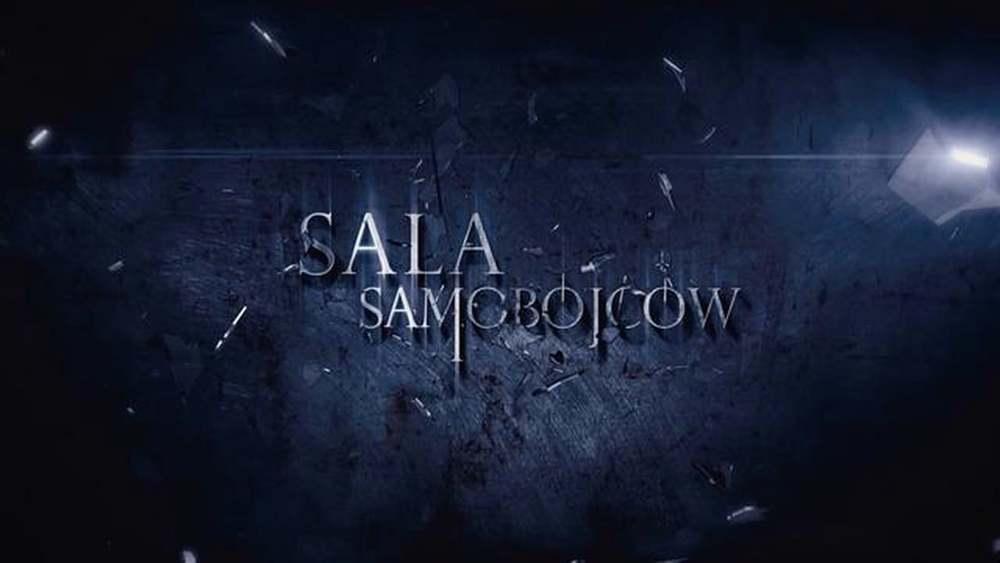 Зал самоубийц / sala samobojcow (2011) hdrip l1 скачать торрент