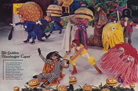 One of my 1992 proposed storyboard drawings for a McDonaldland ...