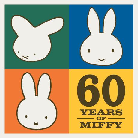 miffy2.jpg