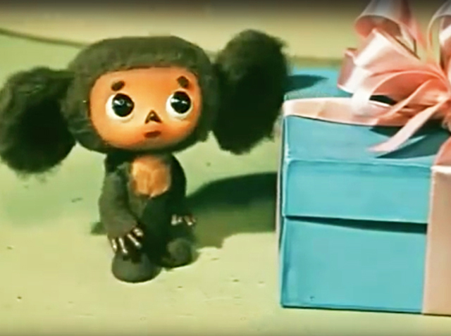 Cheburashka, 1971. When Gena the Crocodile sang the Russian Birthday Song and Cheburashka gave him a special present. Watch it here.