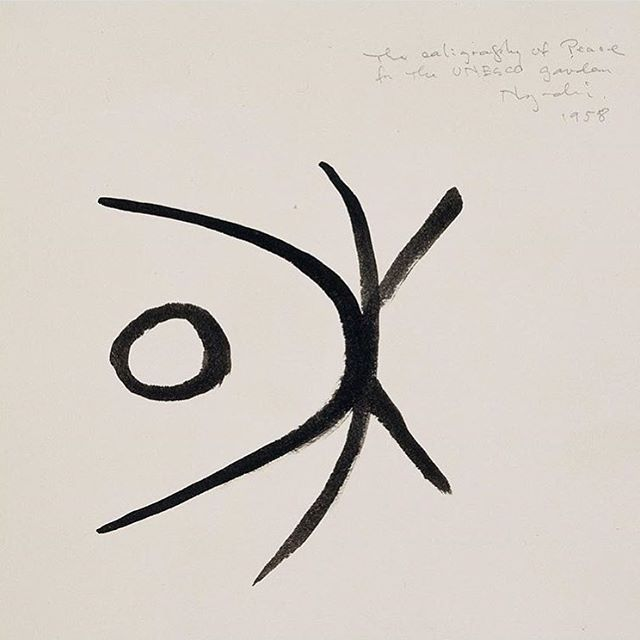 Isamu Noguchi, 'The Calligraphy of Peace for the UNESCO garden,' sketch, 1958.  #noguchiarchives #isamunoguchi #peace #love #inspiration #calligraphy #shippernyc
