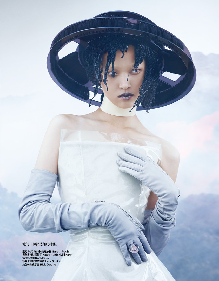 Sphere Headpiece - Harpers Bazaar China (Styled by Lucia Liu)