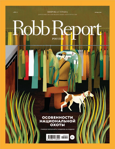 ROBB REPORT, Russia