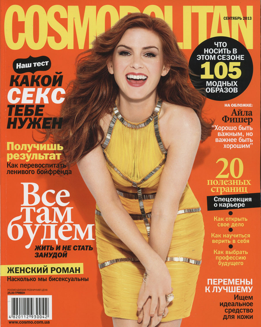 Copy of COSMOPOLITAN, Ukraine