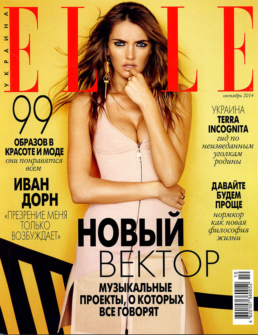 Copy of ELLE, Croatia