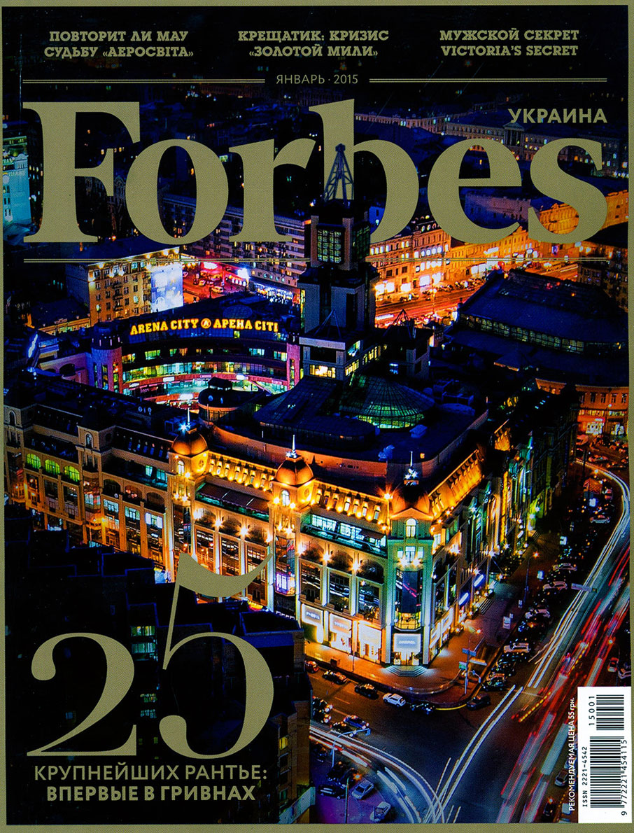 Copy of FORBES, Russia