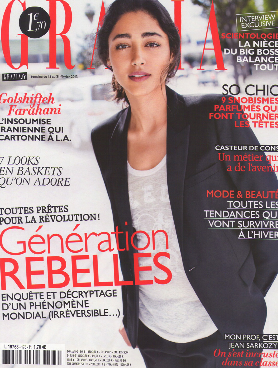 Copy of GRAZIA, France