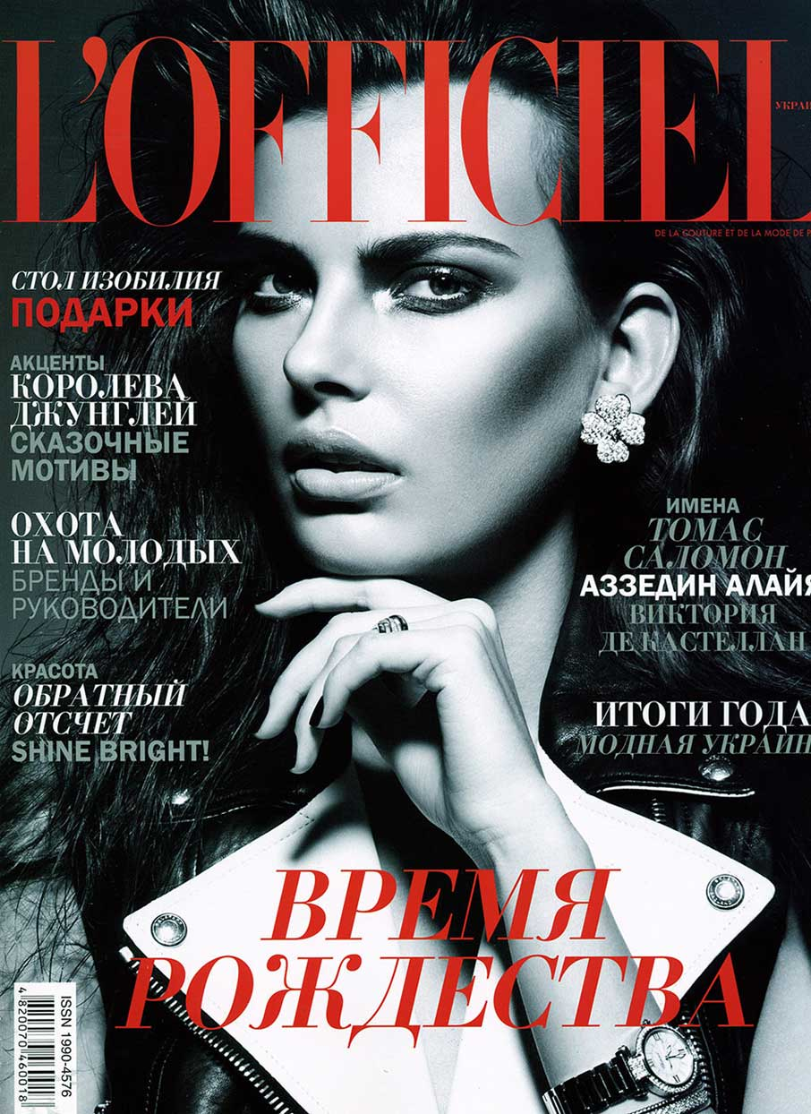 Copy of L'OFFICIEL, Ukraine