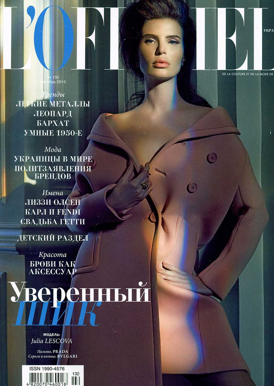L'OFFICIEL, Ukraine